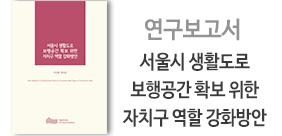 연구진 : 이신해, 장지은(썸네일)