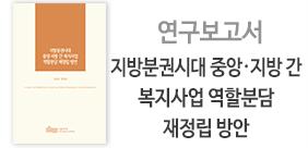 연구진: 김승연, 장동열(썸네일)
