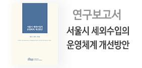 연구진: 배준식, 김범식, 박성문(썸네일)