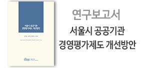 연구진 : 김귀영, 신민철, 황민섭, 이정용(썸네일)