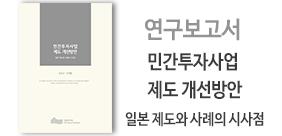 연구진 : 김동근, 주재홍(썸네일)