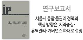 연구진 : 조용모, 이지혜(썸네일)