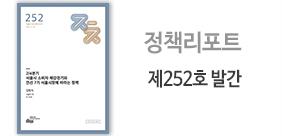 2/4분기 서울시 소비자 체감경기와 민선 7기 서울시장에 바라는 정책(썸네일)