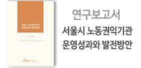 연구진 : 주진우, 권혜영(썸네일)