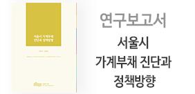 연구진: 박희석, 정현철(썸네일)