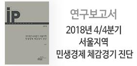 연구진: 김범식(썸네일)