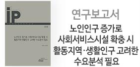 연구진: 윤민석, 문진영(썸네일)