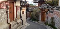 서울디자인재단 주최 2013년 국제골목컨퍼런스 안내
