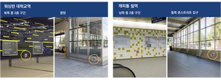 [그림 1] 경전철역 내 거리공연 허용장소 표시