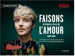 [그림 1] '파리를 에이즈 없는 사랑의 도시로 만들자' 포스터