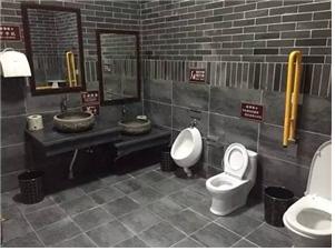 [그림 2] 가족화장실 내부모습