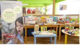 [그림 1] 장난감 재활용 상호교환 프로그램
