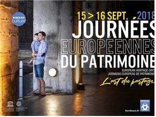[그림 1] 유럽 문화유산의 날 홍보 포스터