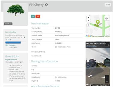 [그림 1] YEG TreeMap 수목정보 화면